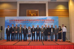 Clean-energy-conference-China