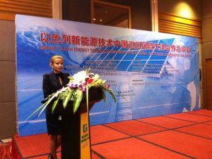 Inna-Braverman-speaking-in-China-conference